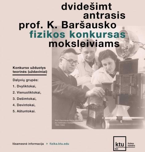 fizikos-konkursas-2017-plakatas-sum-82544